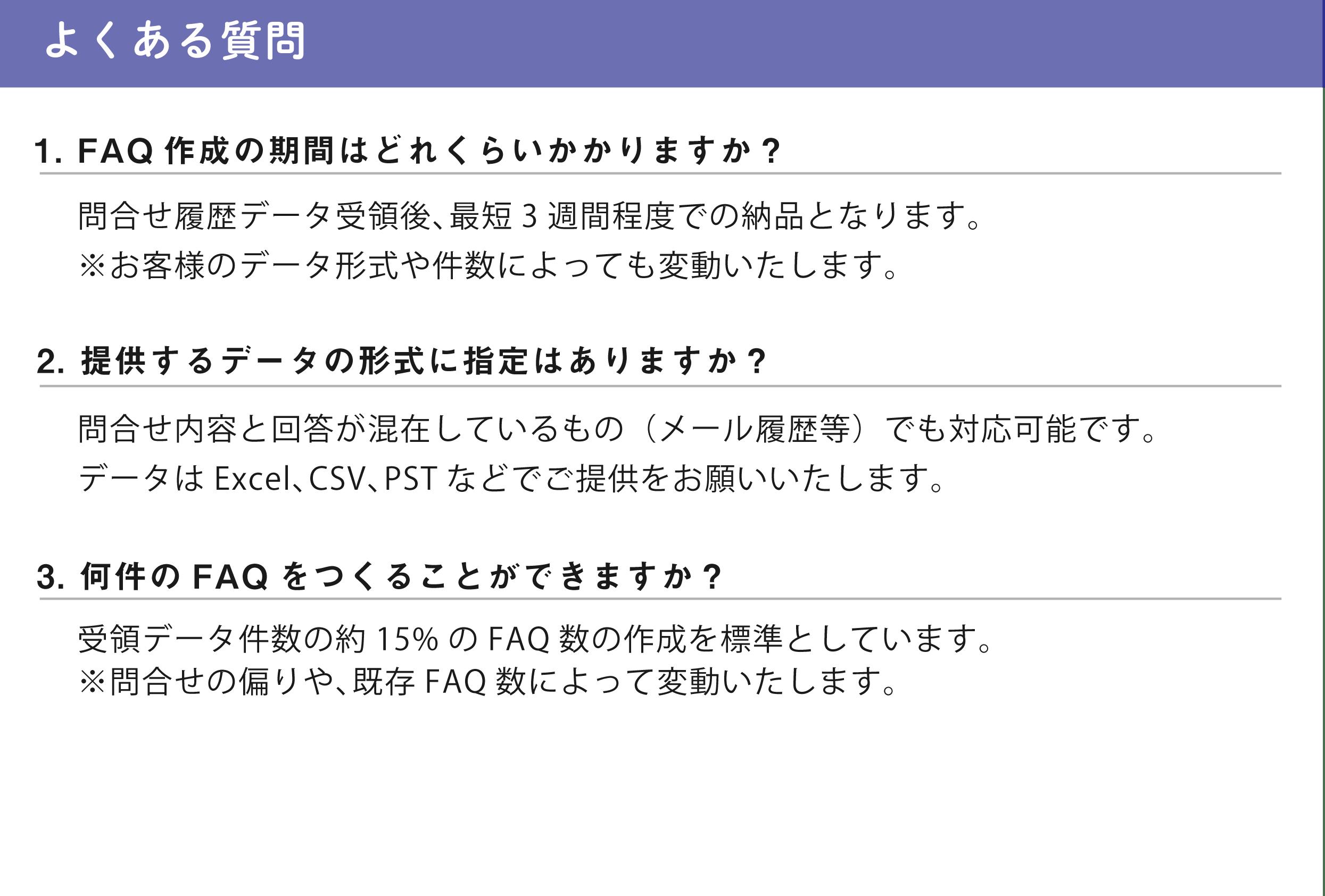 AI_FAQ讒狗ッ・05-1-1
